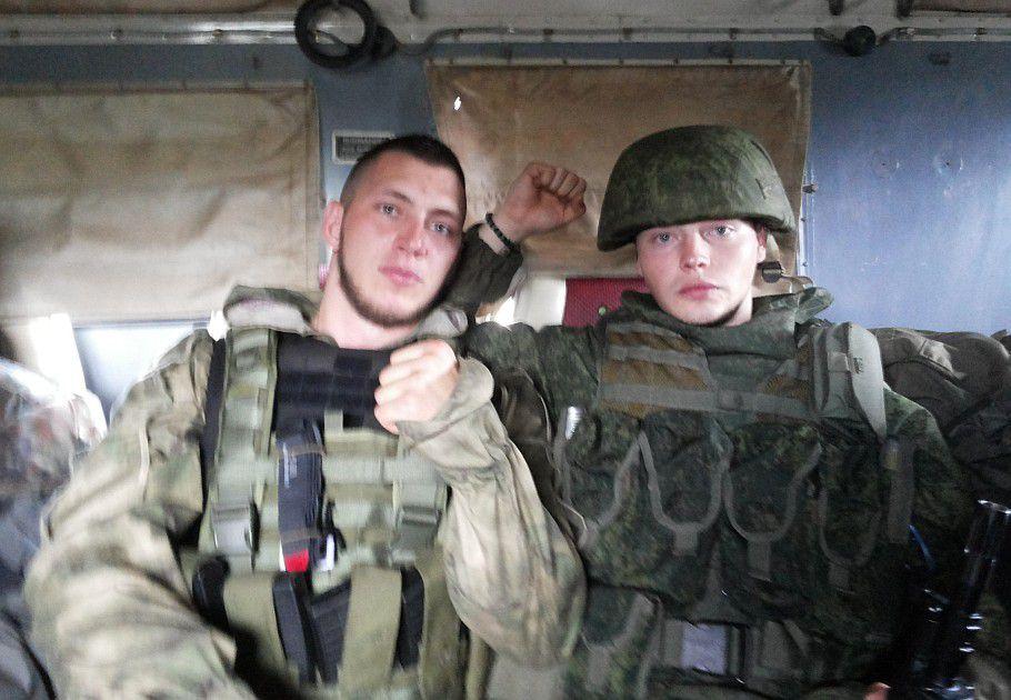 Russian neo-Nazi sadist5