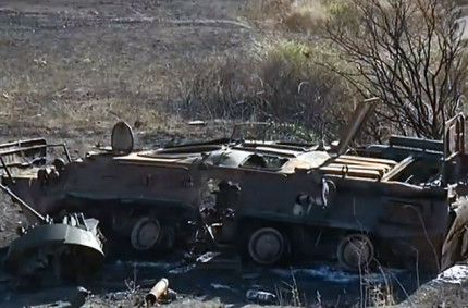 Destroyed Russian BTR-82A Armoured Personnel Carrier