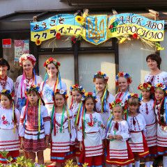 In Japan took place the First Ukrainian Festival «ウ ク ラ イ ナ DAY – Ukrainian Day""