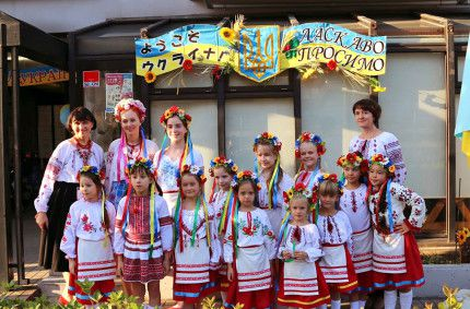 """In Japan took place the First Ukrainian Festival «ウ ク ラ イ ナ DAY – Ukrainian Day"""""""