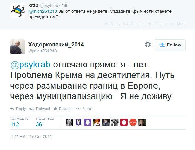 khodorkovsky-twitter-2