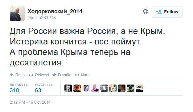 khodorkovsky-twitter
