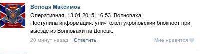 tweet-volnovaha-terrorist