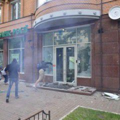 """At the office of a """"Sberbank Rossii"""" in Kyiv  occurred the explosion"""