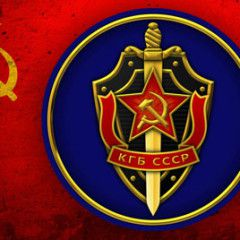 How the KGB archives will be opened and information declassified