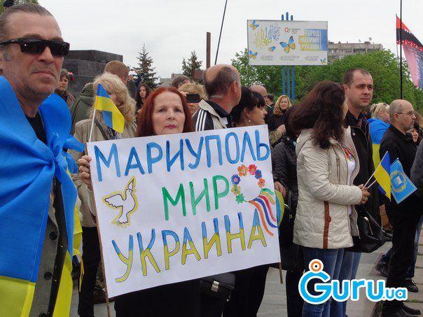 mariupol-uaposition