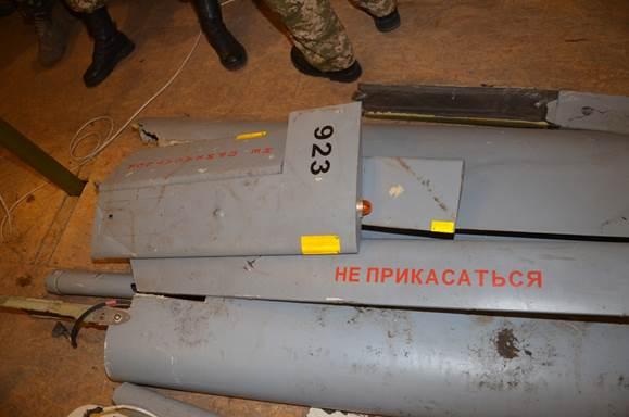 russian drone in ukraine uaposition 2