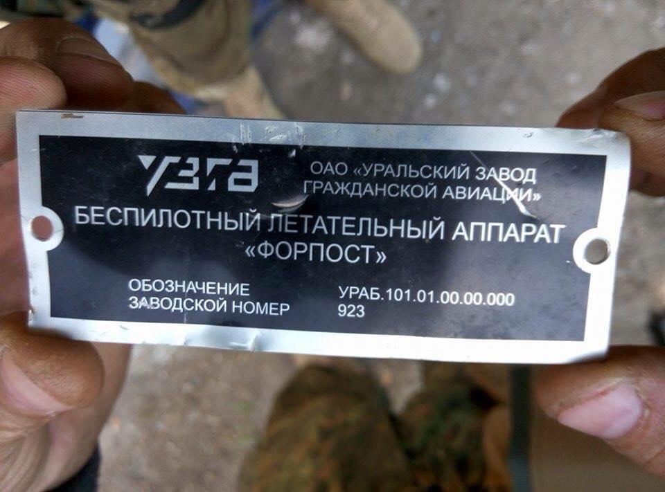 russian drone in ukraine uaposition 5
