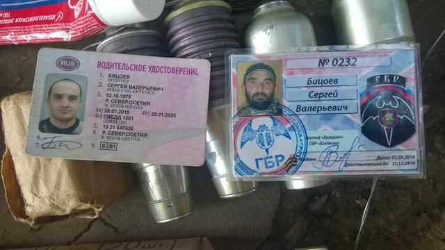 russian id maryinka ato ukraine uaposition