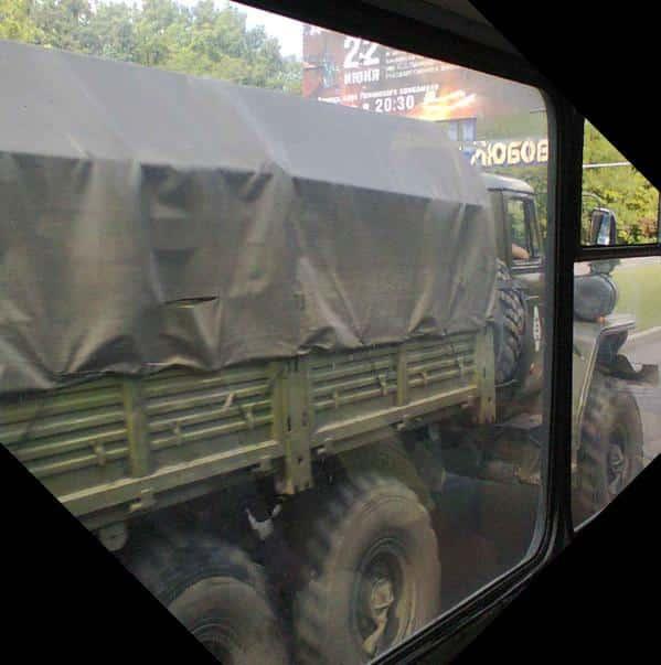 Military trucks Donetsk, Ukraine ir uaposition