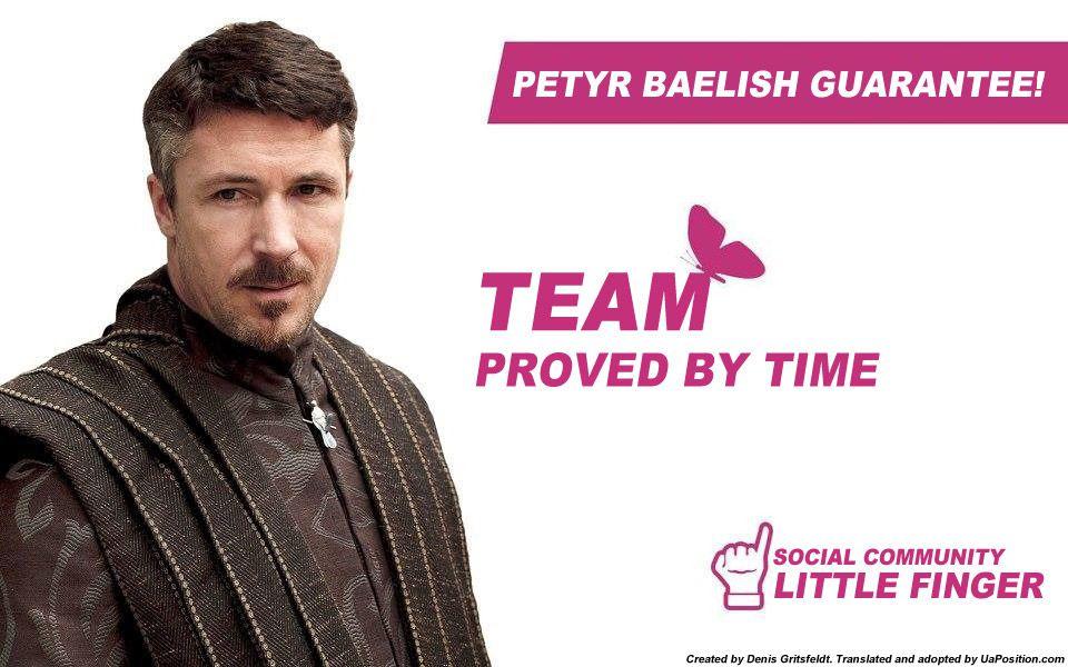 Petyr-Baelish
