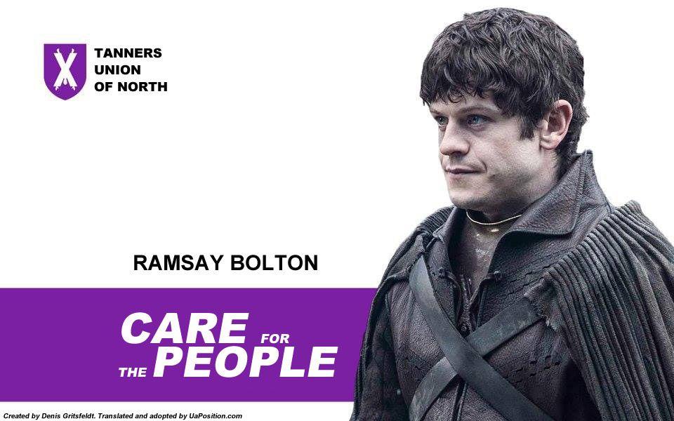 Ramsay-Bolton