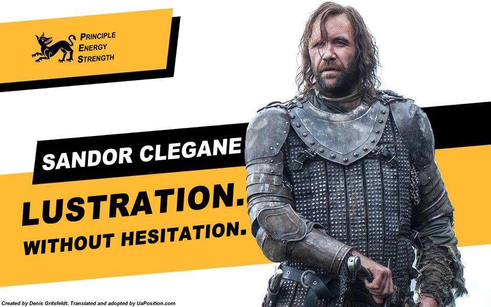 Sandor-Clegane