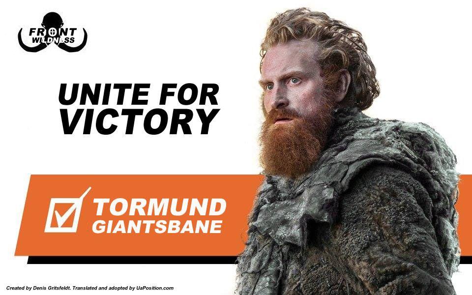 Tormund-Giantsbane