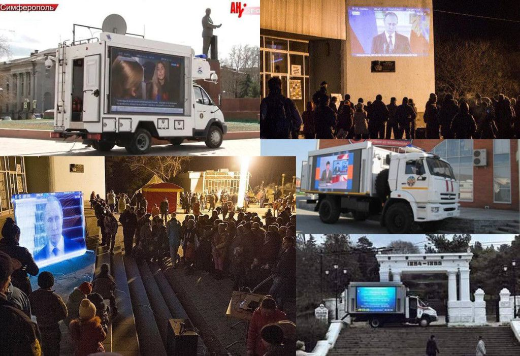 russian-propaganda-duriong-blackout-in-Crimea-uaposition