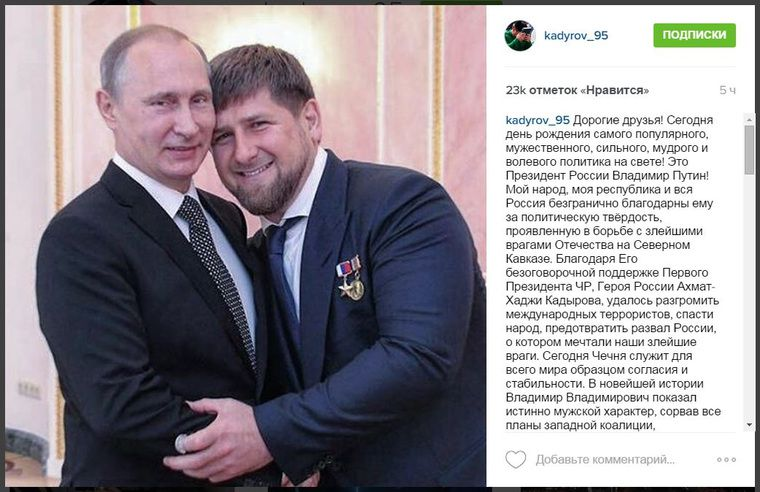 """""""...Vladimir Putin showed strong character, broke all plans of the Western coalition."""" - from Kadyrov`s Instagram."""