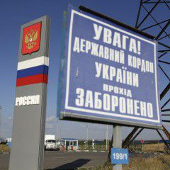 Russia may introduce strict registration control of Ukrainians who visit occupied Crimea