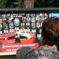 The second anniversary of the death of 49 soldiers in transport jet which was downed by Russian troops