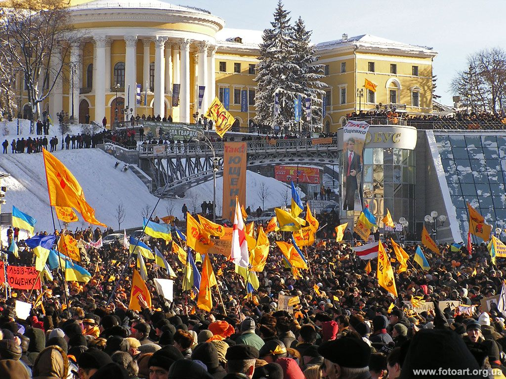 Orange Revolution. Independence Square, Kyiv, 2004