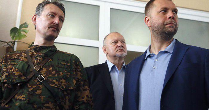 "Antyufeyev with terrorist Girkin(""Strelkov"") and former Prime Minister of the self-proclaimed Donbas Republic Borodai"