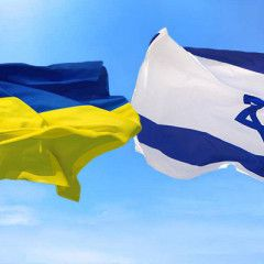 Ukraine PM condemns Russian aggression during Israel visit – media