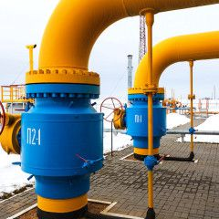 Another international gas trader enters Ukraine