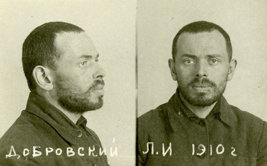 Leiba-Itsyk Dobrovskyy after escaping from a Nazi concentration camp was a political officer at Volyn Headquarter of the Ukrainian Insurgent Army