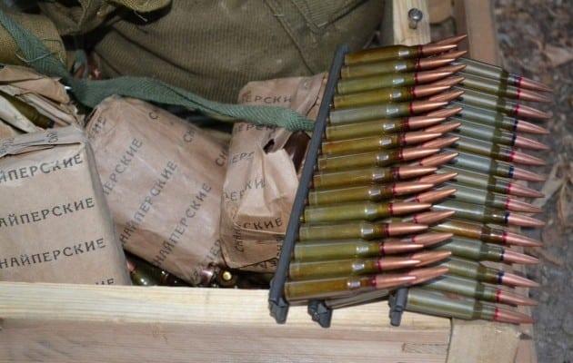 cash russian amunition luhansk sniper uaposition