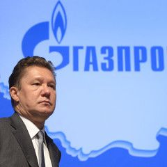 Ukraine seizes Gazprom`s assets for anti-trust agency`s fines