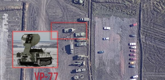 Large concentration of Russian weaponry in Donbas was spotted by drones. Photos, video