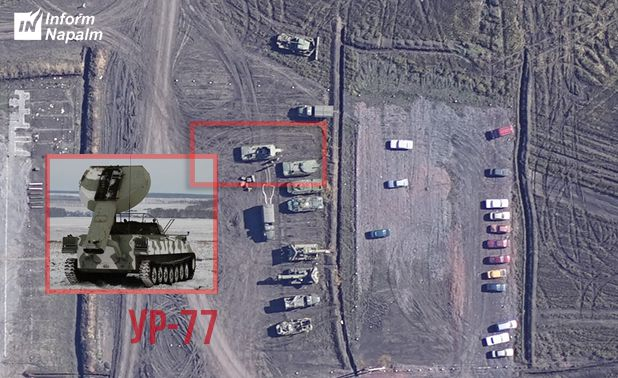 Large concentration of Russian weaponry in Donbas was spotted by drones 2