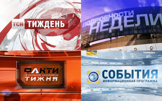 four biggest TV groups in Ukraine