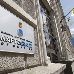 Naftogaz forecasts 17% drop in gas imports from Europe
