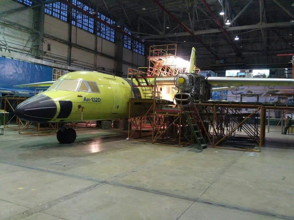Antonov An-132  photo