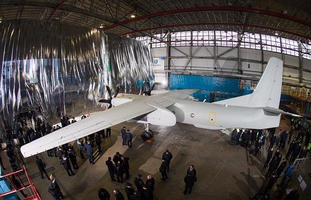 AN-132(photo)