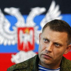 So-called Donetsk People`s Republic publishes list of seized Ukrainian enterprises