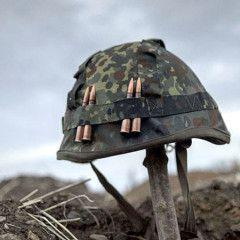 Over 2,600 Ukrainian soldiers killed in Donbas war – Ukraine`s Defense Ministry