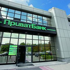 Ex-owners of PrivatBank may challenge bank`s nationalization in court – lawyer
