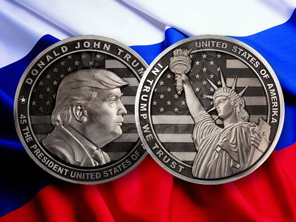 coin with Trump from Russia