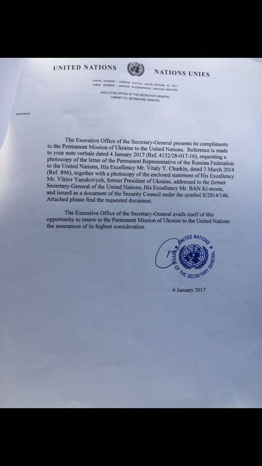 The official letter of the UN Secretariat with a photocopy certified with the official seal of the United Nations of Yanukovych's statement from March 01, 2014, with a request to deploy Russian troops in Ukraine