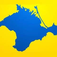 MFA Ukraine verifying reports on possible visit of Spanish politicians to occupied Crimea