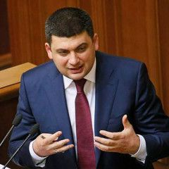 Cabinet of Ministers of Ukraine approves rules for goods transportation in ATO zone