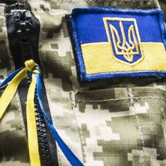 """Most Ukrainians want peace in Donbas, but not at any cost and consider elections in Donbas """"unacceptable""""  – poll"""