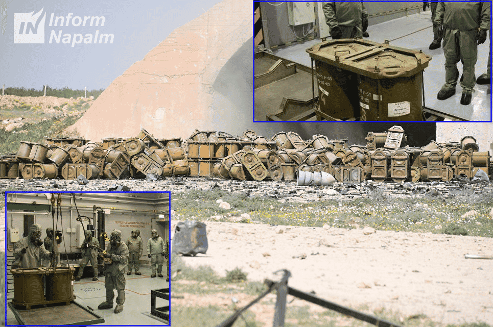 containers for chemical weapons found at Shayrat Air Base